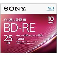 SONY ビデオ用ブルーレイディスク 10BNE1VJPS2(BD-RE1層:2倍速 10枚パック)