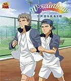 W-rainbow(アニメ「テニスの王子様」)