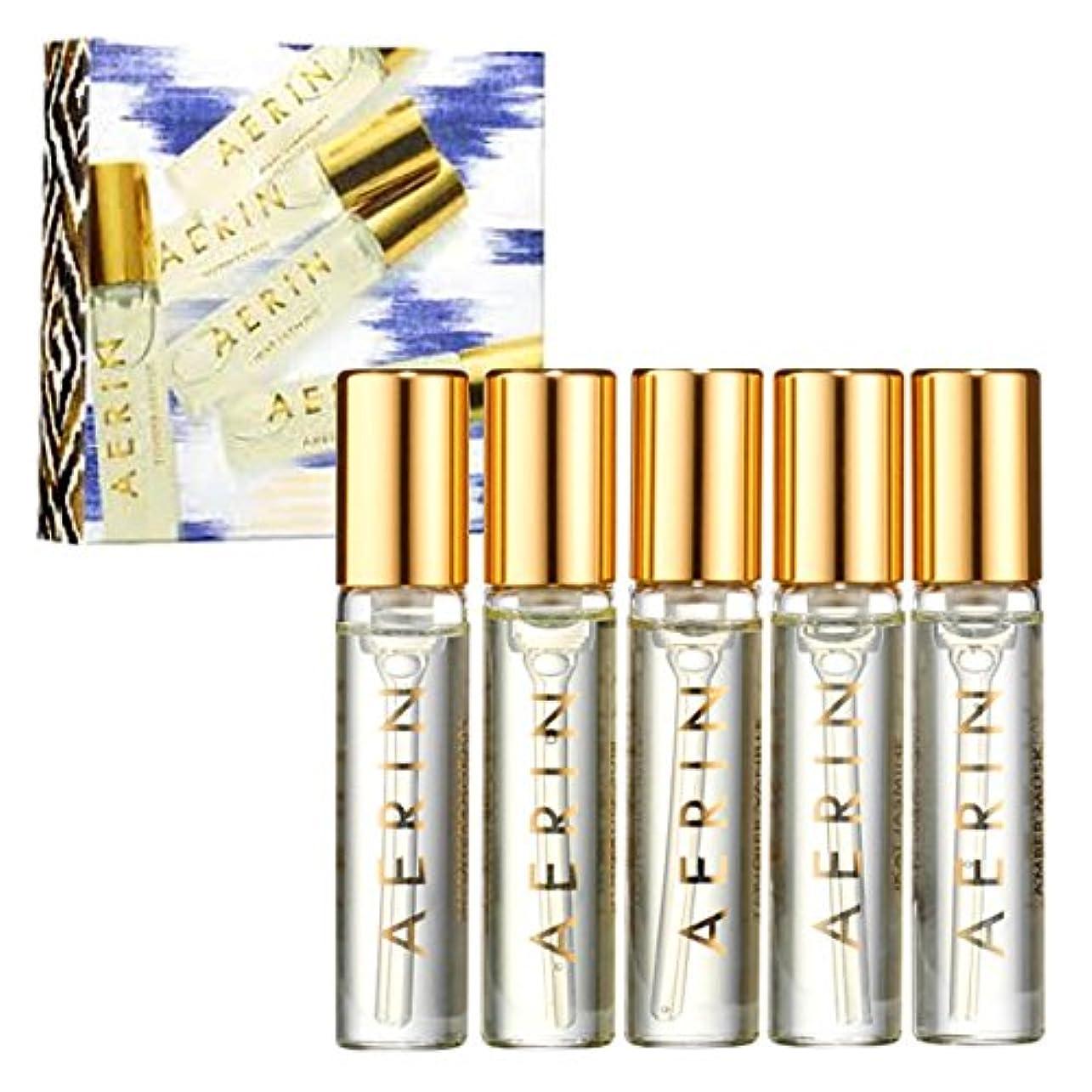 近傍ヤング道徳教育AERIN Travel Matchbox Gift 5/Set [海外直送品] [並行輸入品]