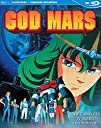 God Mars Blu-Ray(六神合体ゴッドマーズ TV版全64話 劇場版 OVA)