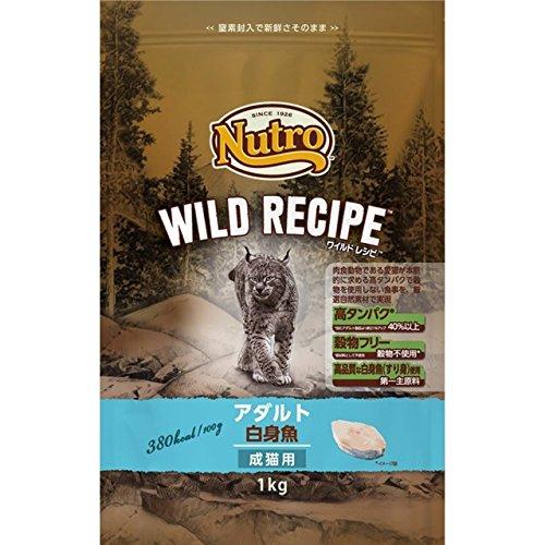 キャット ワイルドレシピ アダルト 白身魚 チキン 成猫用 1kg
