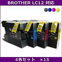 ブラザー(Brother)対応 LC12 4色セット(BK/C/M/Y)互換インク【各15個セット】JISSO-MARTオリジナル互換インク
