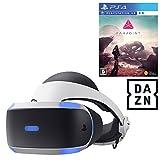 【プライムデーセール対象商品】PlayStation VR PlayStation Camera 同梱版+Farpoint (VR専用) [特典] DAZN 1ヶ月利用権 配信