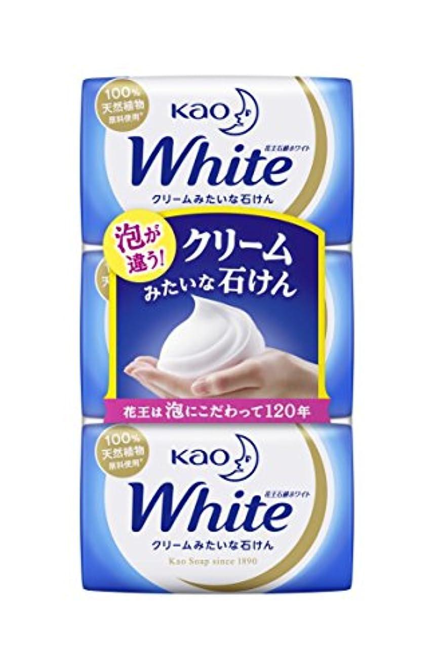 アジア競う経験的花王ホワイト 普通サイズ 3コパック