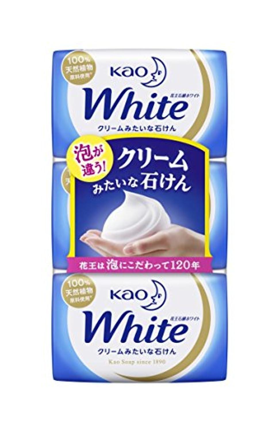 陽気な迷彩サスティーン花王ホワイト 普通サイズ 3コパック