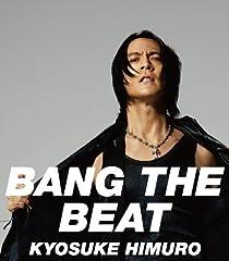 氷室京介「BANG THE BEAT」のジャケット画像