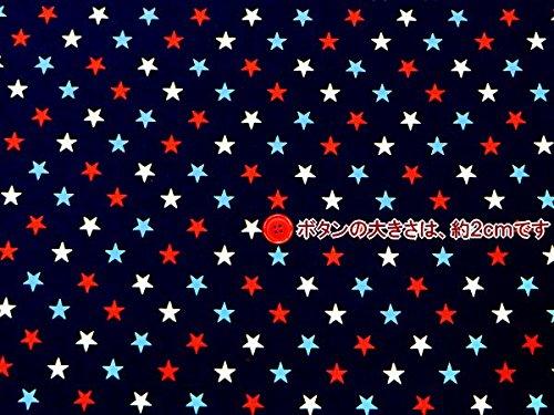 星柄(紺地)体操服袋お弁当袋コップ袋の手作り材料セット(作り方付き)(ご注文時、ヒモの色をお選びください)(画像に詳細説明)