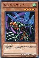 【遊戯王カード】 《ドラグニティ・ドライブ》 ドラゴンフライ ノーマル sd19-jp016
