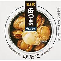 K&K 缶つまプレミアム 北海道ほたて 燻製油漬け 55g
