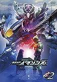 仮面ライダーアマゾンズ SEASON2 VOL.2[DVD]