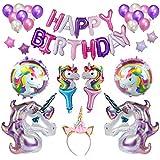 Fairyjp 誕生日風船 バルーンセット ユニコーン 誕生日パーティー飾り付けセット 女の子 パーティーグッズ お祝い 風船セット 吊るせる カチューシャ 星型 ハット型 タッセル 紐 テープ おしゃれ