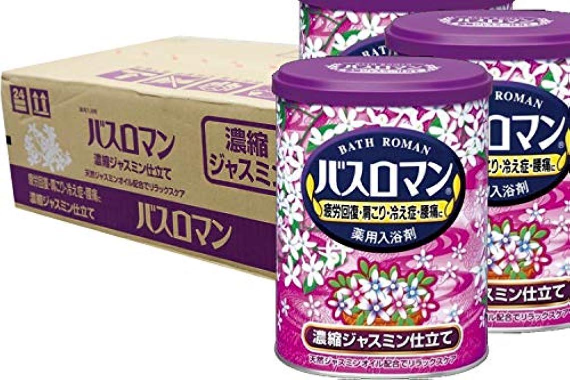ホールド良さ戸惑うアース製薬 バスロマン 濃縮ジャスミン仕立て 850g(入浴剤)×12点セット (4901080531919)