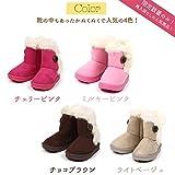キッズ ムートンブーツ ファー ボタン 人気4色 女の子 男の子 ブーツ 靴 (22(13.5cm), チョコブラウン)