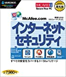 McAfee.com インターネットセキュリティ Super