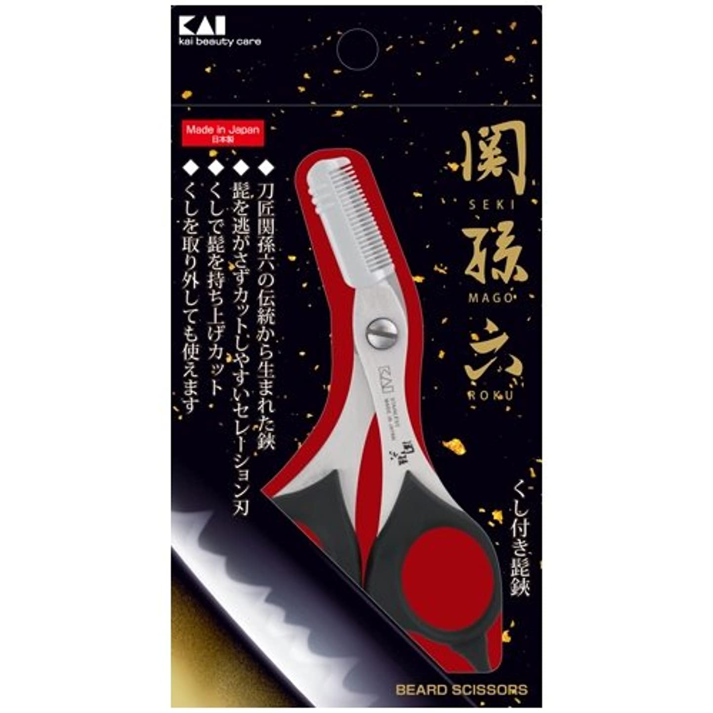 潤滑する香水壊れた関孫六 クシ付きヒゲハサミ HC3514