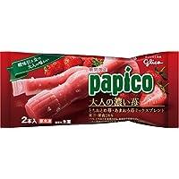 グリコ パピコ 大人の濃い苺160ml×20袋