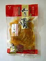 吉本 味噌漬長崎生姜(しようが) 赤袋3袋