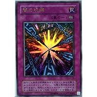 L3-09-UR 【遊戯王カード】 「 闇の呪縛 」 ウルトラレア ( LIMITED EDITION 3 )