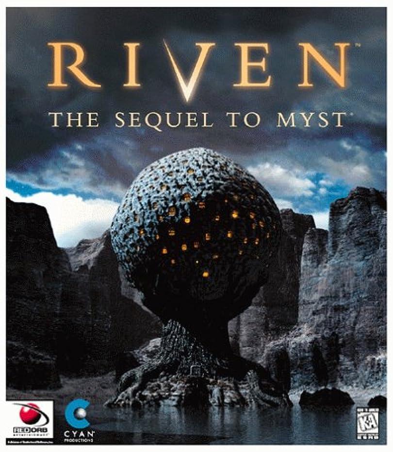 三不安定な起点Riven: The Sequel to Myst DVD-ROM (輸入版)