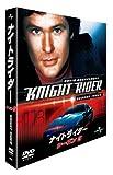 ナイトライダー シーズン 3 バリューパック [DVD] 画像