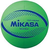 ミカサ ソフトバレー円周64㎝ 約150g 緑 MSN64-G [並行輸入品]