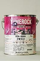 1液ユメロック 024-9000 (CW332) 3Kg