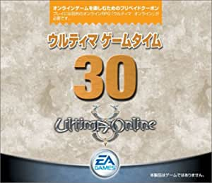 ウルティマ ゲームタイム30