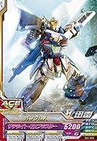 ガンダムトライエイジ/OA1-025 ガンダムX C