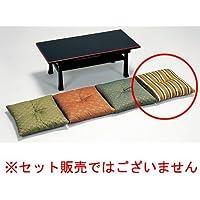 座蒲団 座布団(五客一組)吉野間道 約44 x 41cm