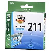 ブラザー LC211C互換(シアン×1) 01-4271 INK-B211B-C