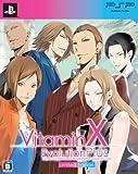 VitaminX Evolution Plus Limited Edition (限定版) - PSP
