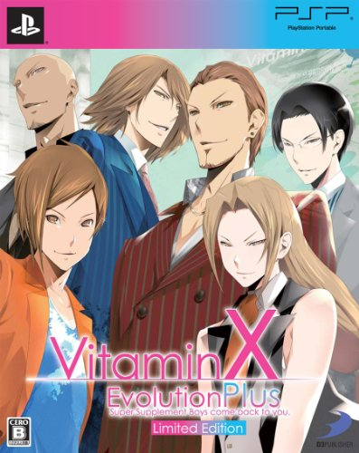 VitaminX Evolution Plus Limited Edition (限定版) - PSP