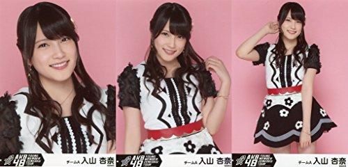 AKB48 公式生写真 ヤングメンバー全国ツアー ランダム 【入山杏奈】 3枚コンプ -