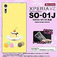 SO01J スマホケース XPERIA XZ SO-01J カバー エクスペリア XZ プリンマカロン nk-so01j-tp664