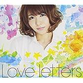 Love letters(初回生産限定盤)(DVD付)