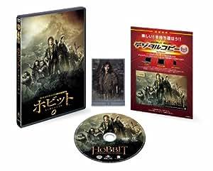 ホビット 竜に奪われた王国 DVD(初回限定生産)1枚組