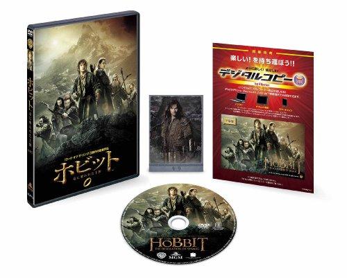 ホビット 竜に奪われた王国 DVD(初回限定生産)1枚組の詳細を見る