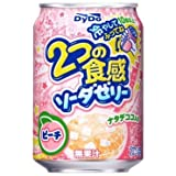 ダイドー 2つの食感ソーダゼリー ピーチ 280g×24本