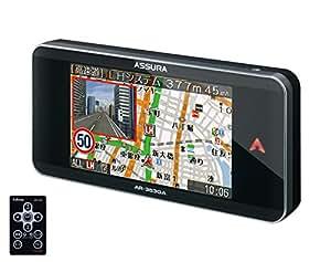 セルスター(CELLSTAR) ASSURA 無線LAN搭載 3.2インチ液晶 GPSレーダー探知機 日本生産モデルAR-353GA
