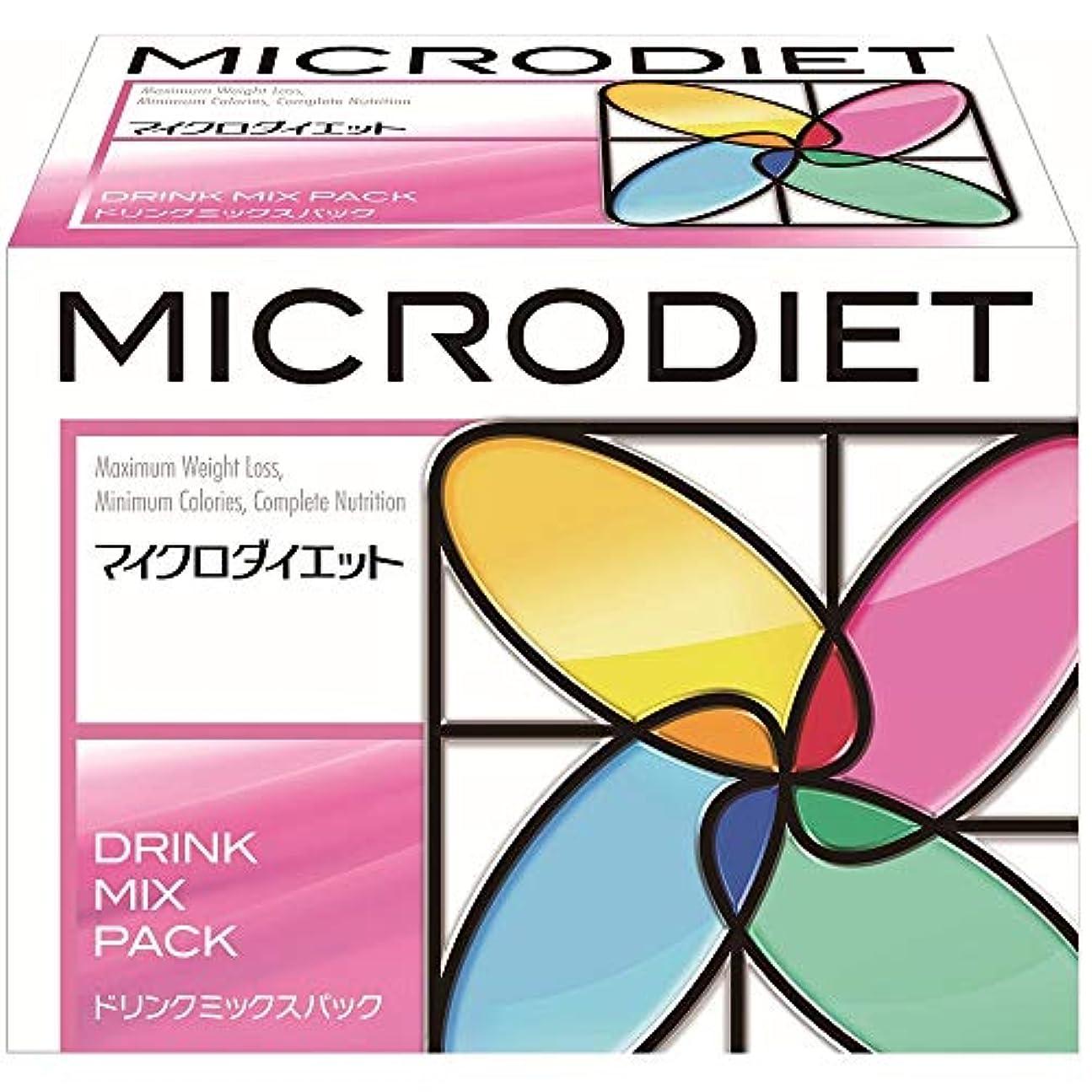 ささいな無関心汚染するマイクロダイエット ドリンクミックスパック 14食入