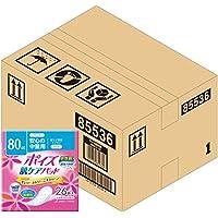 【ケース販売】 ポイズ 肌ケアパッド ライト 安心の中量用80cc 26枚 ×6パック入り 【軽い尿モレ 女性用】