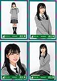 欅坂46 5thシングル 避雷針 MV衣装 ランダム生写真 4種コンプ 原田葵