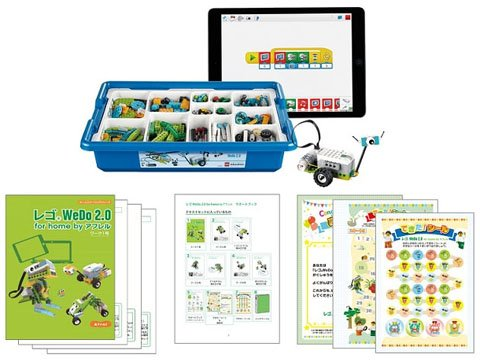 WeDo2.0 for home by アフレル