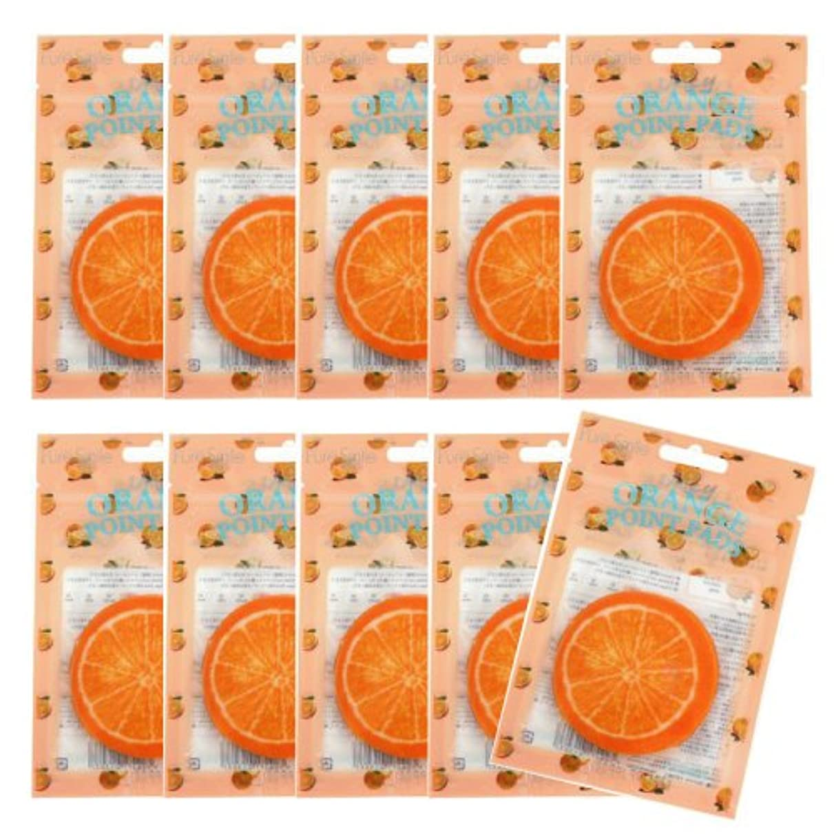 共産主義モニカ眼ピュアスマイル ジューシーポイントパッド オレンジ10パックセット(1パック10枚入 合計100枚)
