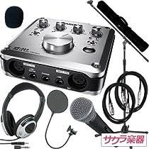 TASCAM タスカム オーディオインターフェイスセット US-322 サクラ楽器オリジナル レコーディングスターターセット