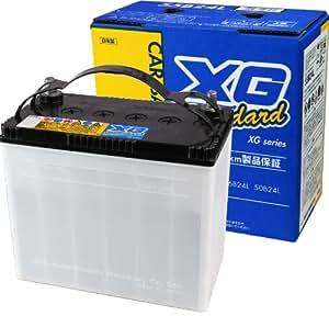 HITACHI [ 日立化成株式会社 ] 国産車バッテリー [ XGスタンダード ] XGS 55B24L