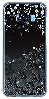 Galaxy S8 plus SC-03J ハードケース 327 薔薇とダイヤモンド 素材クリア UV印刷