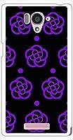 ohama SHL25 AQUOS SERIE アクオス ハードケース 小カメリア-I 花柄 カメリア スマホ ケース スマートフォン カバー カスタム ジャケット au