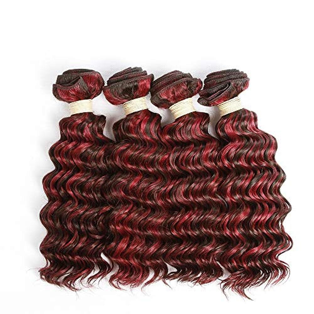 青ラップトップ改革WASAIO 8「-28」黒人女性のためのブラジルのディープウェーブヘアーウィッグ - 赤茶色の2トーン色(8「-28」、1バンドル、50グラム) (色 : Red-brown, サイズ : 8 inch)