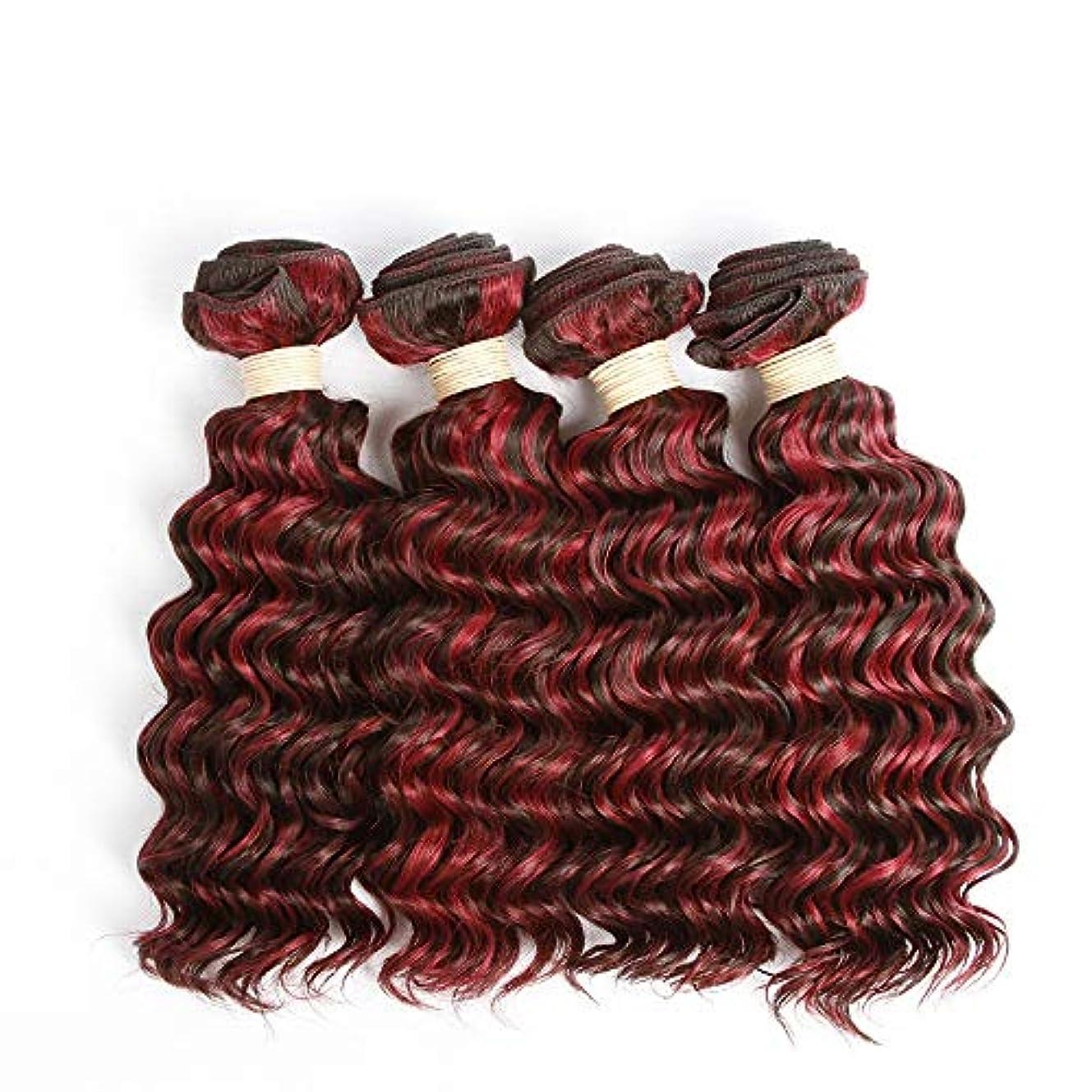 達成する不誠実WASAIO 8「-28」黒人女性のためのブラジルのディープウェーブヘアーウィッグ - 赤茶色の2トーン色(8「-28」、1バンドル、50グラム) (色 : Red-brown, サイズ : 8 inch)